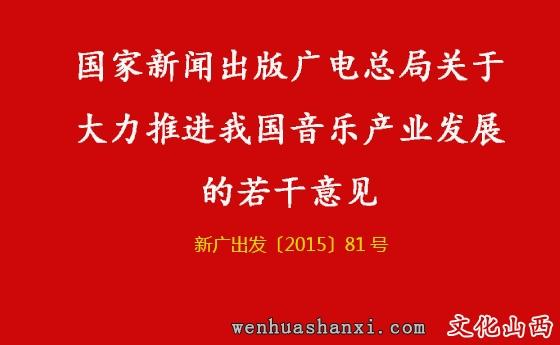 为建设社会主义文化强国,实现中华民族伟大复兴的中国梦作出贡献.